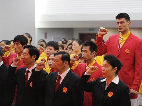 图文-北京奥运会中国代表团成立 奥运会将全力以赴