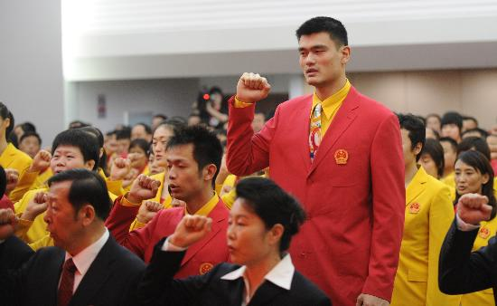 图文-北京奥运会中国代表团成立 姚明做好准备