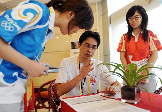 图文-北京奥运会媒体村正式开村 志愿者答疑解惑
