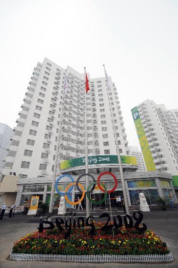 图文-北京奥运会媒体村正式开村 五环奥运标志