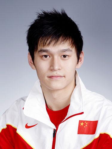 图文-北京奥运会中国代表团成立 游泳队队员孙杨