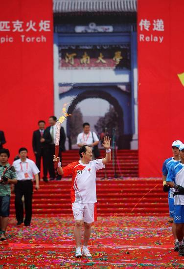 图文-北京奥运圣火在开封传递 王立群教授展风采
