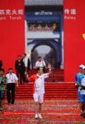 北京奥运圣火在开封传递