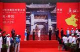 图文-北京奥运圣火在开封传递 起跑现场彩条飞扬