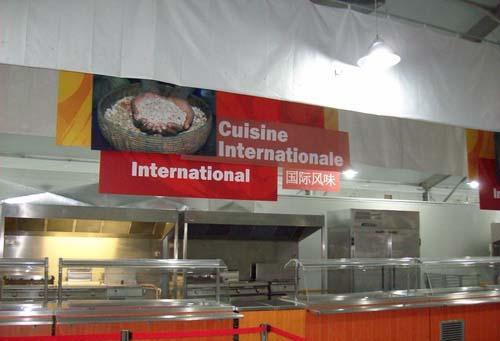 图文-探秘北京奥运村内景 餐厅中的国际风味餐区