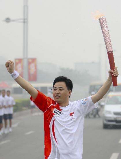 图文-奥运圣火在安阳传递 振臂高呼传递火炬