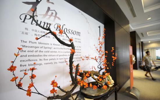 图文-主新闻中心彰显中国文化 记者从发布厅走出