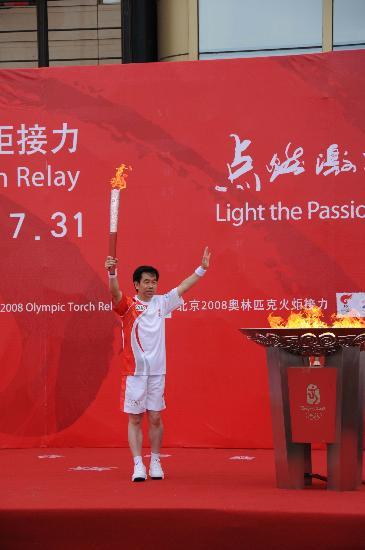 图文-奥运圣火在唐山传递 陈国鹰向观众致意