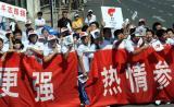 图文-奥运圣火继续在天津传递 观众为圣火传递加油