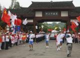 图文-奥运圣火在四川广安传递 圣火穿行伟人故里