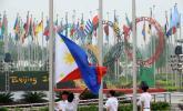 菲律宾代表团举行升旗仪式