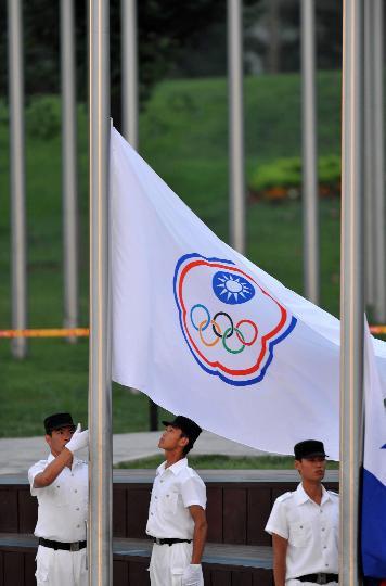 图文-中华台北奥运代表团升旗仪式 升旗仪式开始