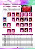 图文-08-09赛季女排联赛参赛队河南郑州高新区女排