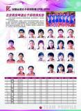 图文-08-09赛季女排联赛参赛队北京燕京啤酒女排