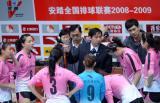 图文-女排联赛天津3-0山东天津主教练王宝泉