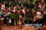 图文-女排联赛天津第六次夺冠我们是荣誉的集体