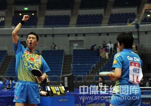 图文-世乒赛混双第四轮获胜晋级李平激动不已