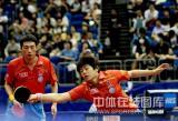 图文-世乒赛混双第二轮曹臻/李平晋级32强