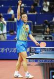 图文-世乒赛男单1/8决赛还是我是第一!