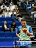 图文-世乒赛男单半决赛激战马琳满脸失落表情