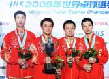 图文-世乒赛中国包揽男单奖牌前三名队员合影
