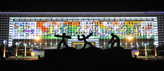 图文-巨幅光影标语扮靓济南山东人民欢迎您