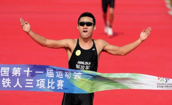 图文-全运会男子铁人三项姜智航夺冠冲过终点