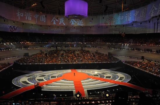 图文-第十一届全运会举行闭幕式一切就绪