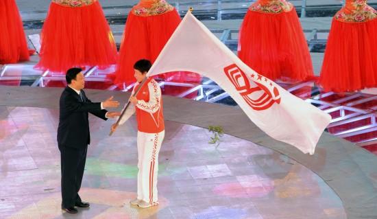 图文-第十一届全国运动会闭幕式东道主交接会旗