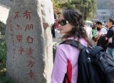 游客聚集准备登泰山