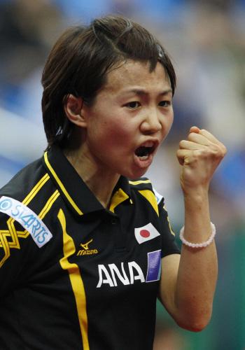 图文-世乒赛女团日本3-0罗马尼亚平野早矢香呐喊