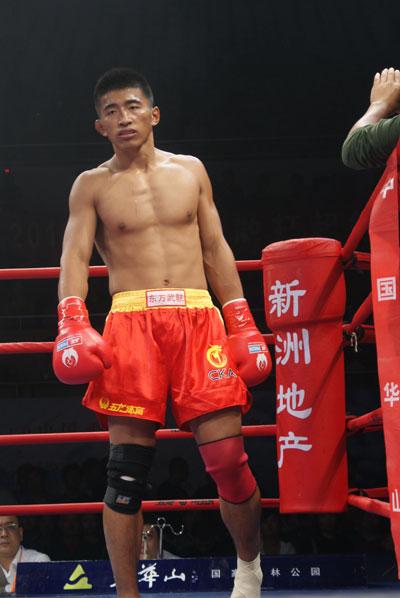 图文-武术散打超级联赛陕西胜北京白近斌无力回天