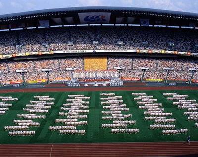 图文-历届亚运会场馆1986年蚕室综合运动场