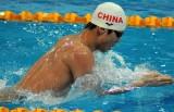 施迤男子200米混夺冠