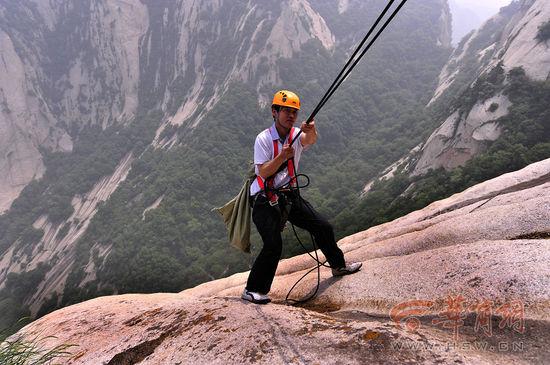 陕西华山风景区栏杆