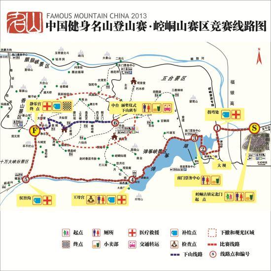 平凉市交通规划图