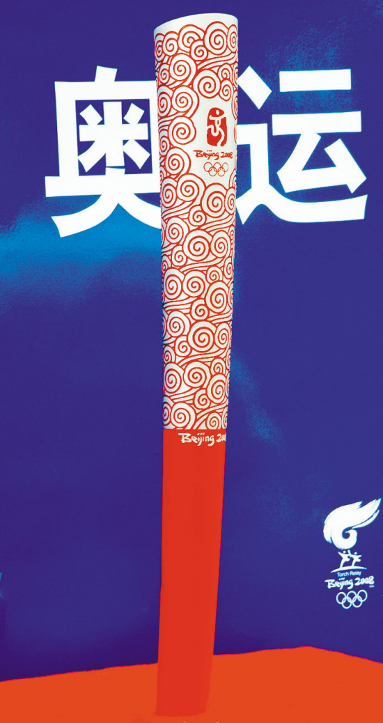 """奥运火炬回归历史起点""""和谐之旅""""展示沈阳风貌"""