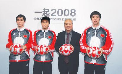 北京奥运会足球比赛用球亮相_其他栏目_NIKE