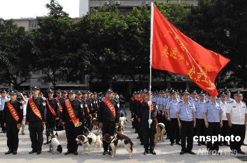 保障北京奥运安保中国公安部从各省调集警犬