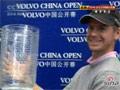 09中国公开赛