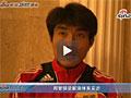 中国足球缺少氛围