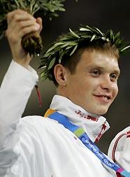 尼泽格罗多夫