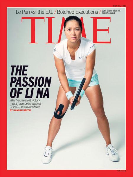 即将出版的美国《时代》杂志5月26日刊封面(图片来源:IMG)
