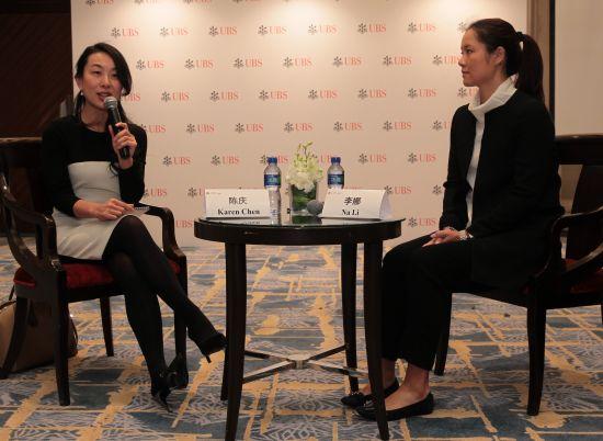 李娜作为特邀嘉宾出席瑞银大中华研讨会