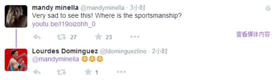 卢森堡球员米内拉对此事的看法