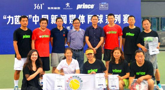 上海赛区9人获得年终总决赛入场券