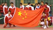 图文-戴杯亚大区II组中国锁定胜局挥舞五星红旗