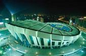 八万人体育场
