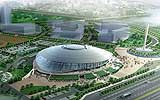 Beijing University of Technology Gymnasium