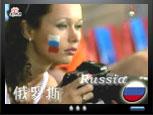 俄罗斯女子冷艳迷人